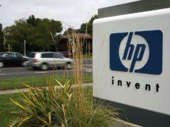 Компания HP сократит более 30 тыс. сотрудников