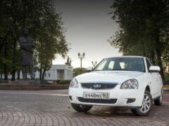Lada — лидер рынка подержанных авто в августе 2015