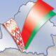 Выборы в Беларуси-2015: заявки на участие в теледебатах подали 3 кандидата