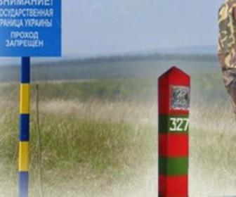 Беларусь, укрепление границы с Украиной