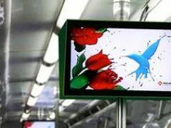 В День города в московском метро запустят первый поезд с телевидением