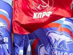 Россию готовят к двухпартийной системе