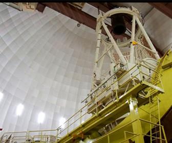 телескоп в Австралии