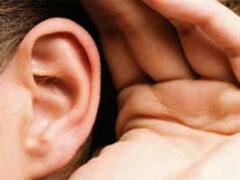 Люди могут на слух определять величину расстояний