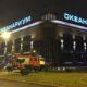 В Петербурге более 40 человек тушили пожар в океанариуме на Марата