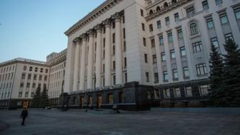 Киевские власти