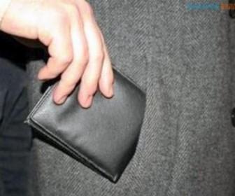 кошелек украли
