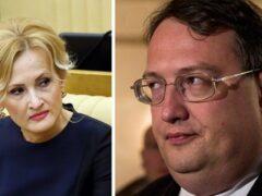 Яровая призвала возбудить уголовное дело в отношении Геращенко