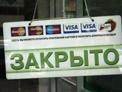 Из-за угрозы взрыва на севере Москвы закрыто отделение банка