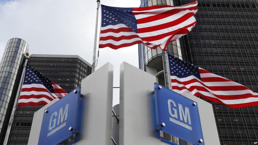 GM попеняла России
