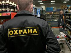 Охрану магазина в Екатеринбурге подозревают в избиении ребенка