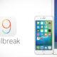 Китайские программисты первыми выпустили «джейлбрейк» для iOS 9