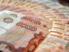 Совкомбанк усиливает присутствие в регионах