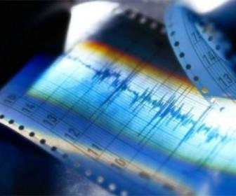прогнозировать землетрясения