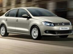 Седан Volkswagen Polo стал лидером продаж на рынке России