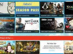 «Ростелеком» запустил новый игровой портал Games.rt.ru