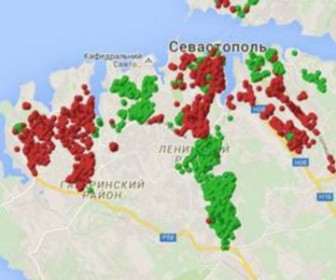сервис слежения за светом в Севастополе