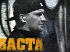 Рэпером Баста для своего нового фильма объявлен кастинг актеров