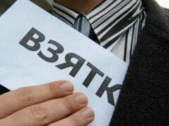 Жителя Бурятии приговорили к трем годам колонии за взятку в 100 рублей