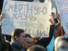 СФ предложит отмену моратория на смертную казнь