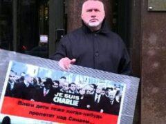 В Петербурге у консульства Франции прошла акция против Charlie Hebdo