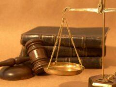 Правосудие вдали от посторонних глаз
