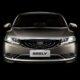 Звание «Автомобиля года» в Китае получил седан Geely GC9