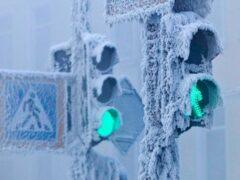На Земле наступает 30-летний холодный цикл