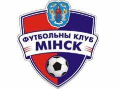 Георгий Кондратьев назначен главным тренером ФК «Минск»