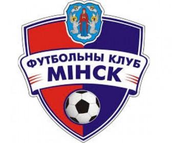ФК Минск