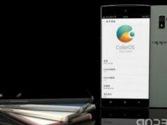 Флагман Oppo Find 9 получит 6 ГБ оперативной памяти