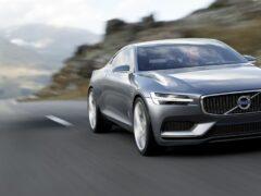 Volvo к 2020 году подготовит новое купе S90 Coupe