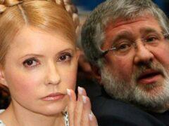 Коломойский назвал Тимошенко проституткой