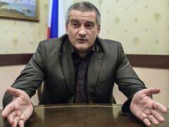 Аксенов: Крым не признает США и правительство Украины