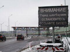 Губернатор Подмосковья назвал «катастрофой» тарифы на платной дороге
