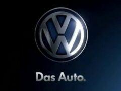 Volkswagen больше не будет «Das Auto»