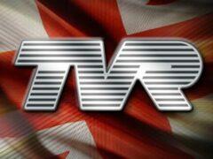 Возрожденние TVR: представлен первый рендер нового спорткара