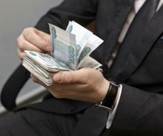 чиновник деньги