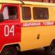 В Новороссийске взорвалась машина аварийной газовой службы