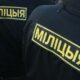В Минске задержали 24-летнего эксгибициониста