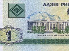 В 2016 году у белорусского рубля изменится международный код