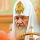 Патриарх Кирилл предложил запретить в России рекламу алкоголя