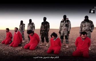 казнь ИГ
