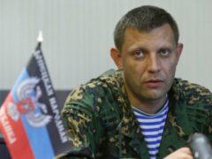 Вместо Захарченко главой ДНР могут назначить Азарова — Тымчук
