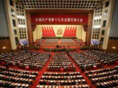 В Китае более тысячи чиновников наказали за лень