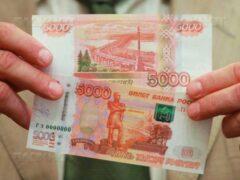 В Волгограде вынесен приговор по делу о сбыте 1,5 млн фальшивых рублей