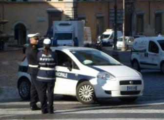 полицейские Италия