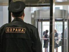 Под Ростовом-на-Дону трое неизвестных убили охранника ТЦ