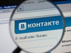 Власти Китая заблокировали доступ к социальной сети «ВКонтакте»