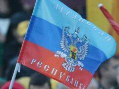 В Луганске состоялся митинг против новых налогов ЛНР